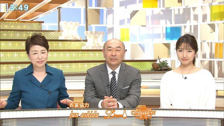 2019年01月14日三田友梨佳の画像31枚目