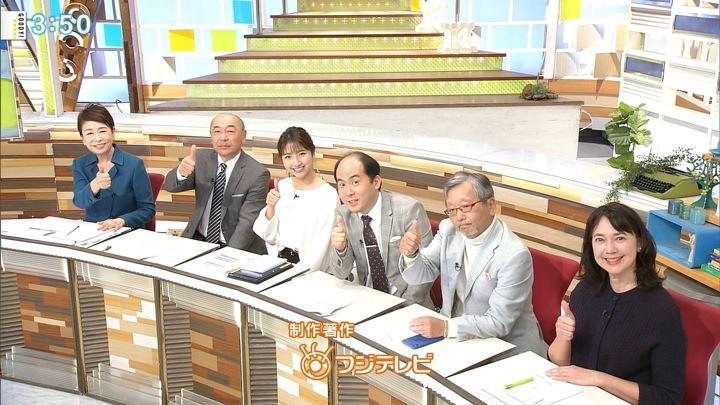 2019年01月14日三田友梨佳の画像32枚目