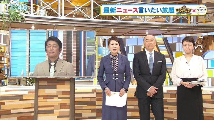 2019年01月21日三田友梨佳の画像01枚目