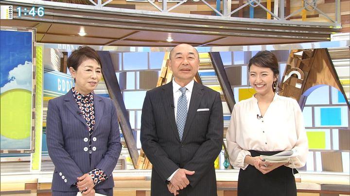 2019年01月21日三田友梨佳の画像04枚目