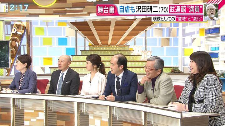 2019年01月21日三田友梨佳の画像06枚目