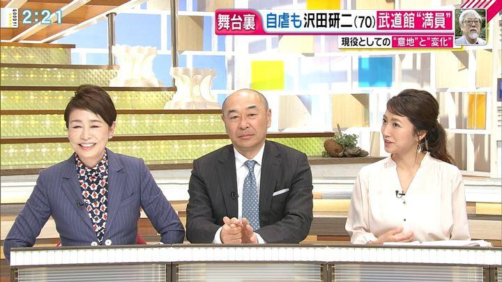 2019年01月21日三田友梨佳の画像07枚目
