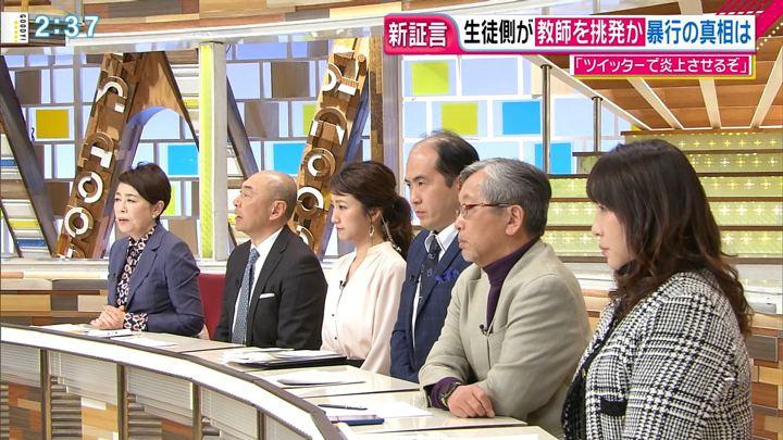2019年01月21日三田友梨佳の画像09枚目