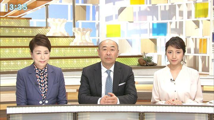 2019年01月21日三田友梨佳の画像10枚目