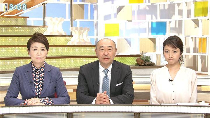2019年01月21日三田友梨佳の画像11枚目