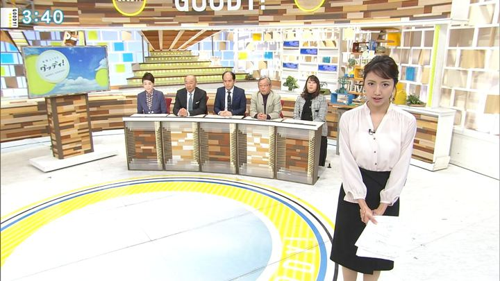 2019年01月21日三田友梨佳の画像12枚目