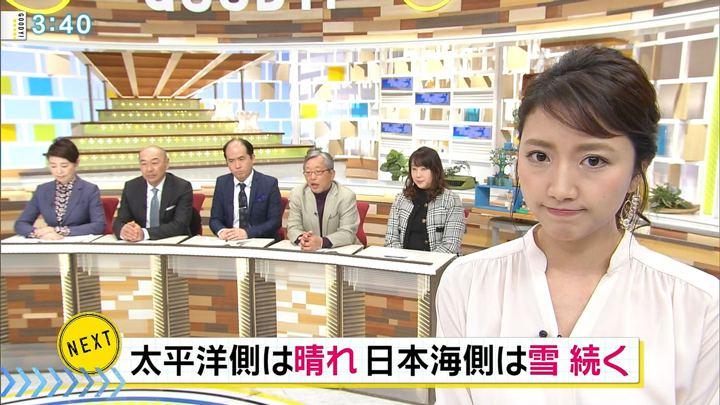 2019年01月21日三田友梨佳の画像13枚目