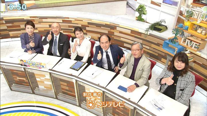 2019年01月21日三田友梨佳の画像23枚目
