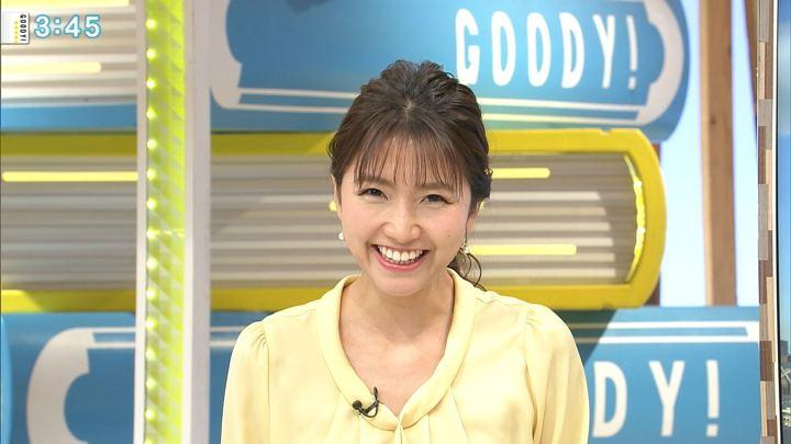 2019年01月22日三田友梨佳の画像13枚目