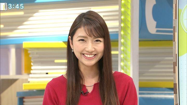 2019年01月23日三田友梨佳の画像24枚目