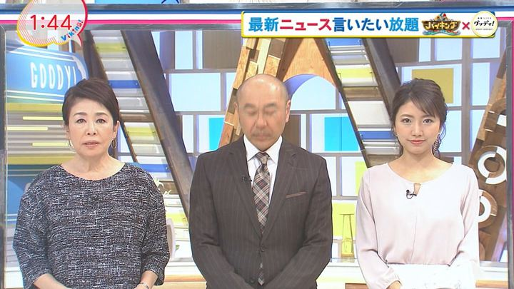 2019年01月25日三田友梨佳の画像01枚目