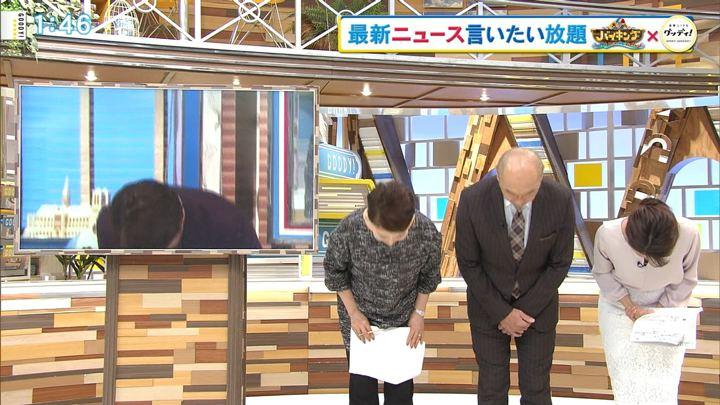 2019年01月25日三田友梨佳の画像03枚目