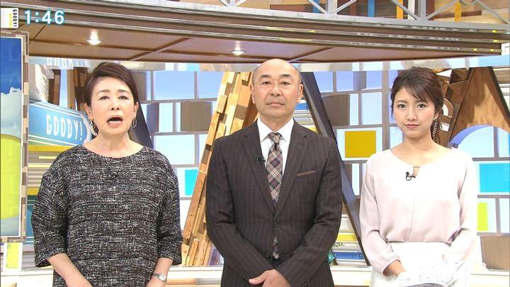 2019年01月25日三田友梨佳の画像04枚目