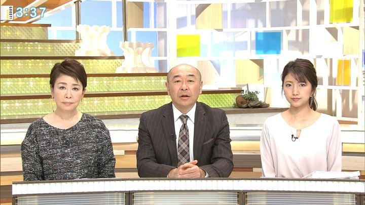 2019年01月25日三田友梨佳の画像07枚目