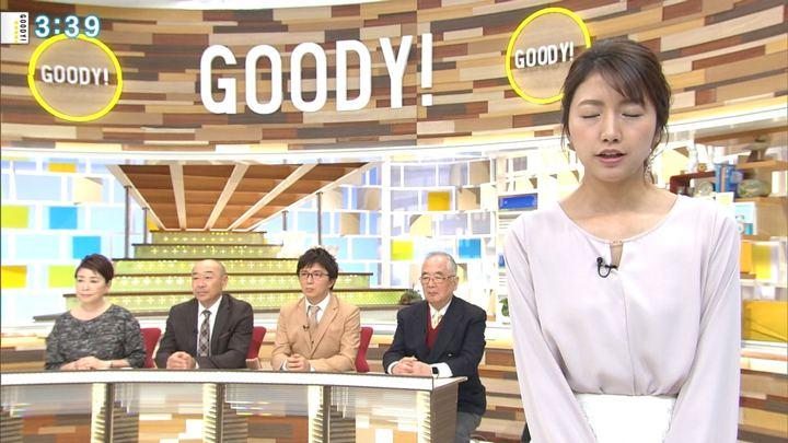 2019年01月25日三田友梨佳の画像09枚目