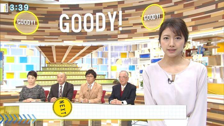 2019年01月25日三田友梨佳の画像10枚目