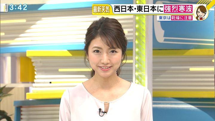 2019年01月25日三田友梨佳の画像15枚目