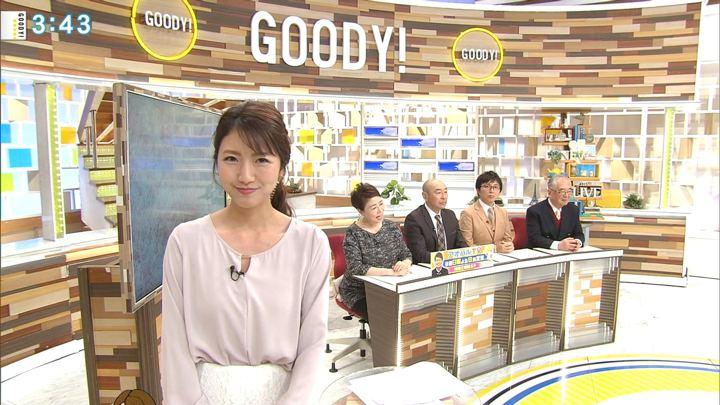 2019年01月25日三田友梨佳の画像19枚目