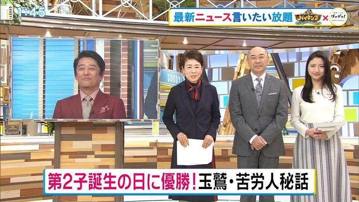 2019年01月28日三田友梨佳の画像02枚目