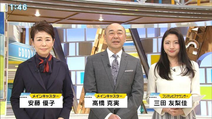 2019年01月28日三田友梨佳の画像04枚目