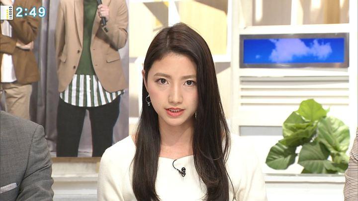 2019年01月28日三田友梨佳の画像06枚目