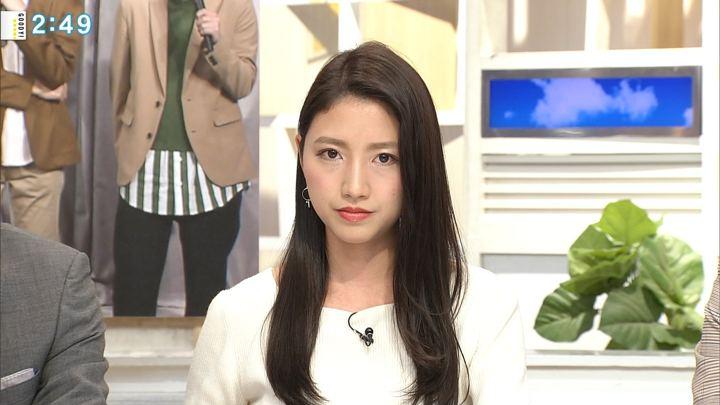 2019年01月28日三田友梨佳の画像07枚目