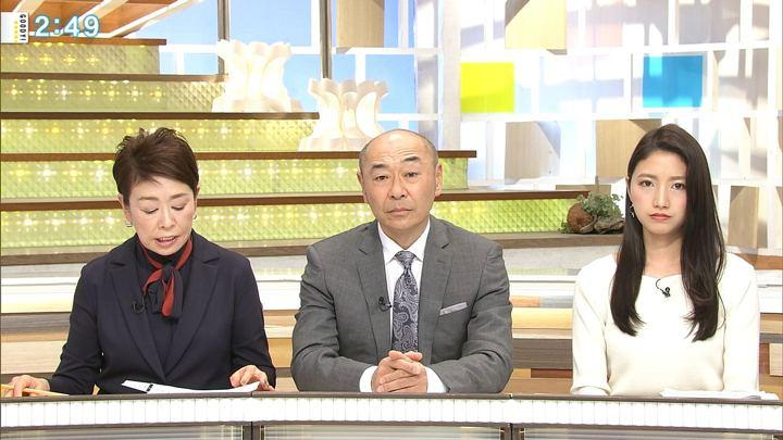 2019年01月28日三田友梨佳の画像08枚目