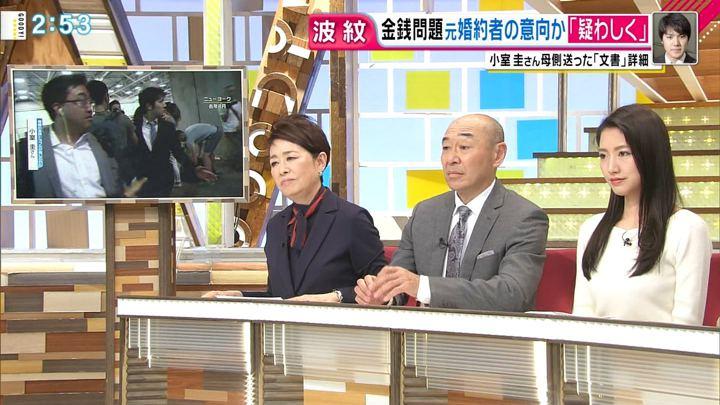 2019年01月28日三田友梨佳の画像09枚目