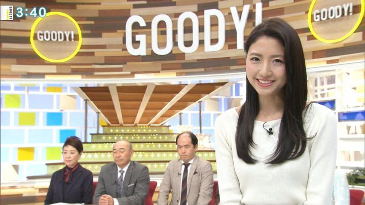 2019年01月28日三田友梨佳の画像12枚目