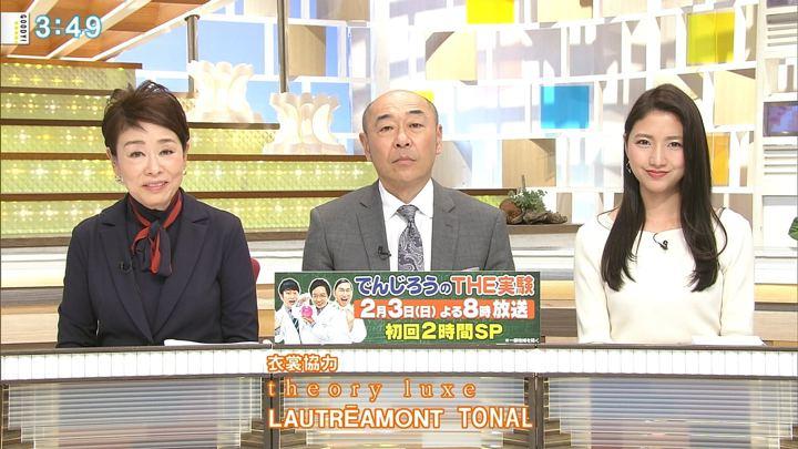 2019年01月28日三田友梨佳の画像24枚目