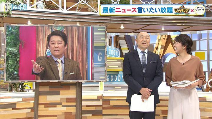 2019年01月29日三田友梨佳の画像02枚目