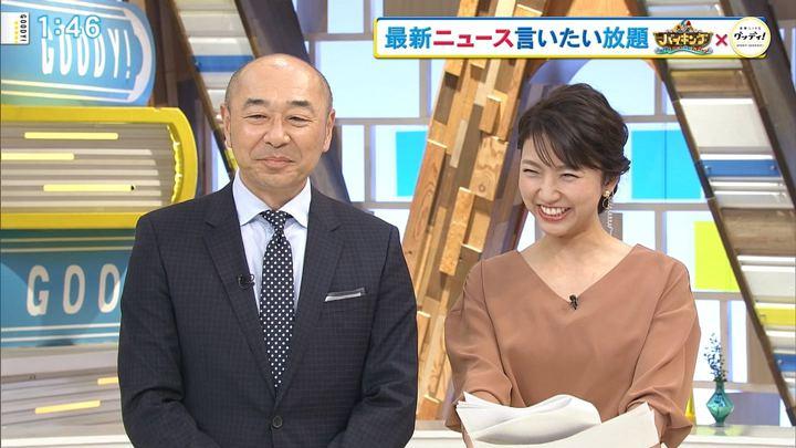 2019年01月29日三田友梨佳の画像03枚目