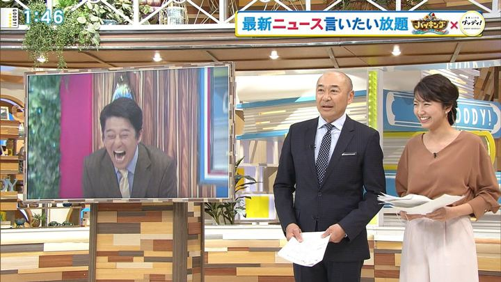 2019年01月29日三田友梨佳の画像04枚目