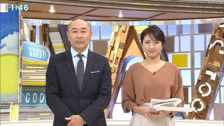 2019年01月29日三田友梨佳の画像08枚目