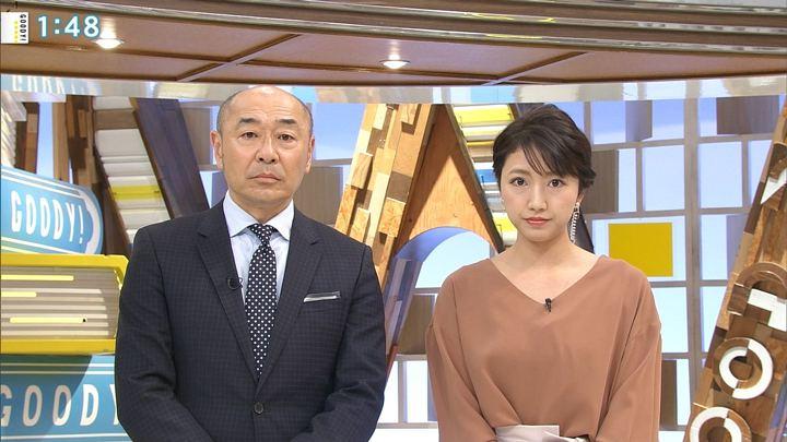 2019年01月29日三田友梨佳の画像09枚目