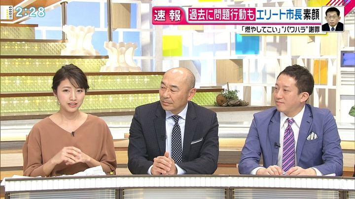 2019年01月29日三田友梨佳の画像10枚目