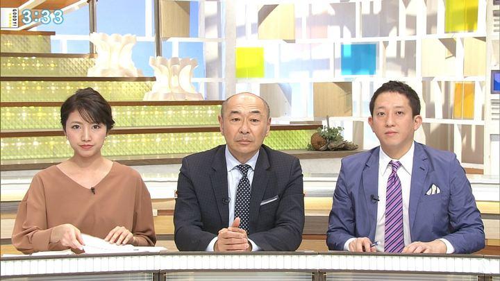 2019年01月29日三田友梨佳の画像13枚目