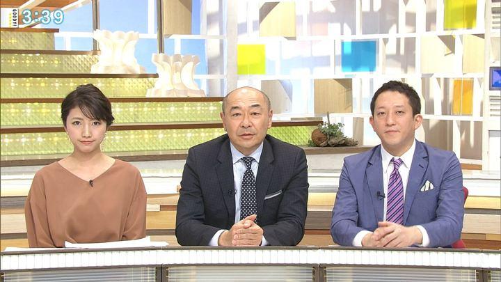 2019年01月29日三田友梨佳の画像14枚目
