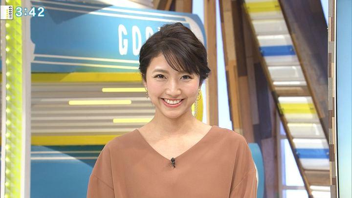 2019年01月29日三田友梨佳の画像16枚目