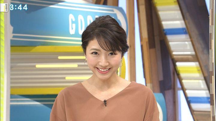 2019年01月29日三田友梨佳の画像20枚目