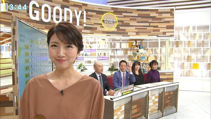 2019年01月29日三田友梨佳の画像23枚目