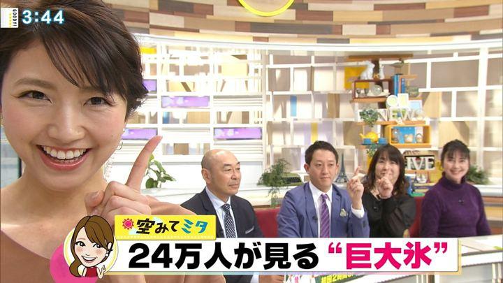 2019年01月29日三田友梨佳の画像24枚目