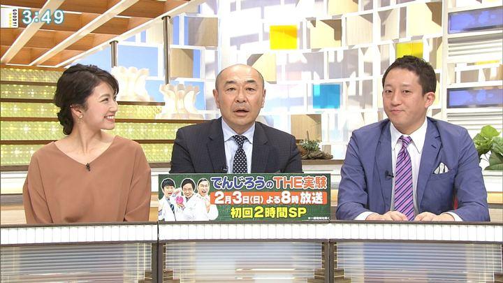 2019年01月29日三田友梨佳の画像27枚目