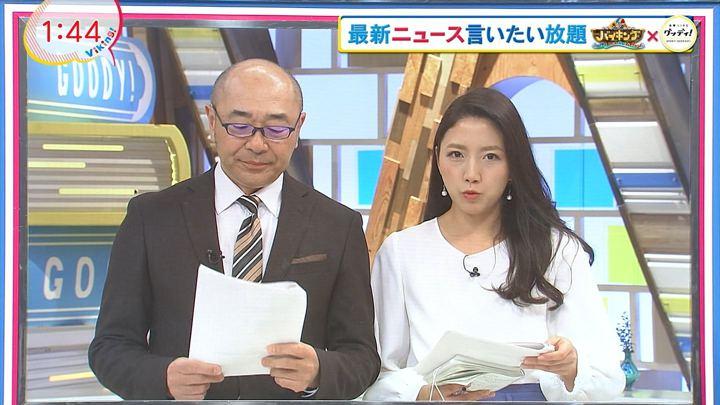 2019年01月30日三田友梨佳の画像01枚目