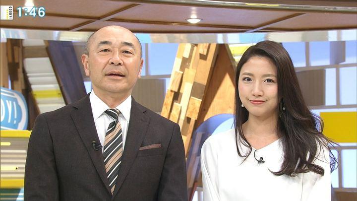 2019年01月30日三田友梨佳の画像05枚目