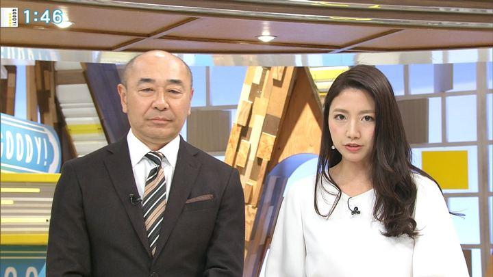 2019年01月30日三田友梨佳の画像07枚目