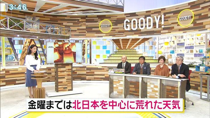 2019年01月30日三田友梨佳の画像20枚目