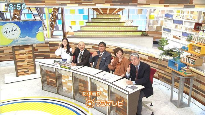 2019年01月30日三田友梨佳の画像23枚目