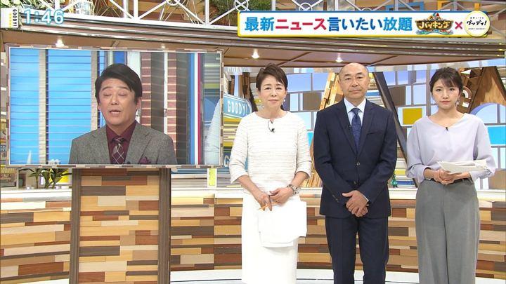 2019年01月31日三田友梨佳の画像02枚目