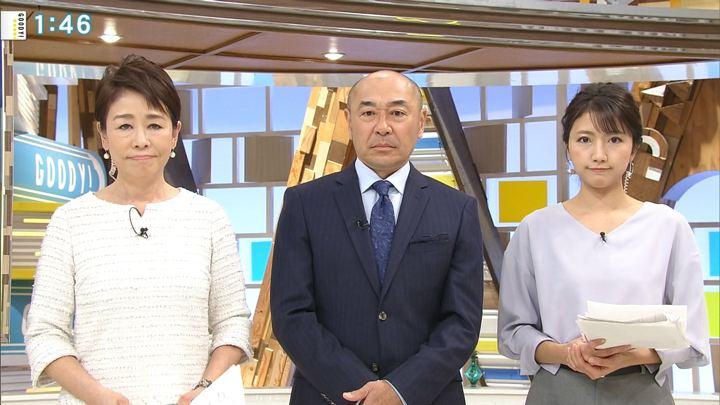 2019年01月31日三田友梨佳の画像04枚目